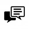 会話・トークの重なった吹き出しの白黒シルエットイラスト03