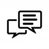 会話・トークの重なった吹き出しの白黒シルエットイラスト04