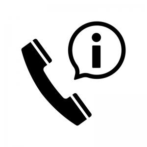 受話器とインフォマークの白黒シルエットイラスト