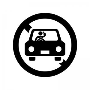 運転時スマホ禁止の白黒シルエットイラスト