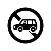 運転時スマホ禁止の白黒シルエットイラスト02