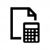 計算機とファイルの白黒シルエットイラスト