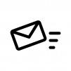 メール送信・受信の白黒シルエットイラスト02