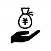 手とお金の袋の白黒シルエットイラスト