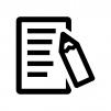 メモとペンの白黒シルエットイラスト03