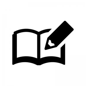 ノートとペンの白黒シルエットイラスト02
