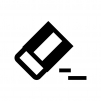 消しゴムの白黒シルエットイラスト04