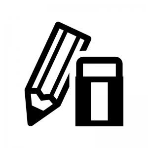 鉛筆と消しゴムのシルエットイラスト02