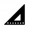 三角定規の白黒シルエットイラスト03