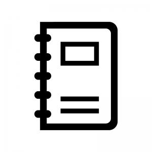 ノートの白黒シルエットイラスト04