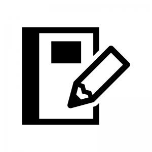 ノートとペンの白黒シルエットイラスト03