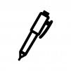 シャーペン・ボールペンの白黒シルエットイラスト04
