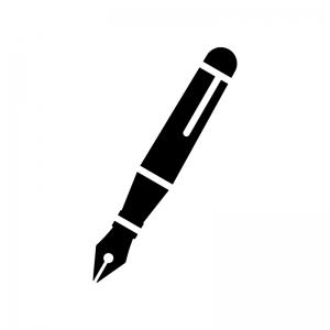 万年筆・ペンの白黒シルエットイラスト02