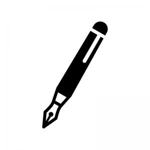 万年筆・ペンの白黒シルエットイラスト03
