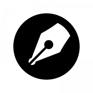 万年筆の先端の白黒シルエットイラスト02