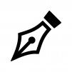 万年筆の先端の白黒シルエットイラスト05