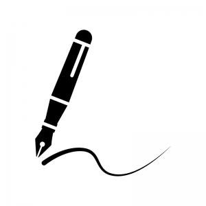 万年筆で書いているシルエット 無料のaipng白黒シルエットイラスト