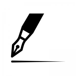 万年筆で書いているシルエットイラスト02