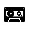 カセットテープの白黒シルエットイラスト02