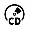 CDの白黒シルエットイラスト