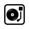 レコードの白黒シルエットイラスト04
