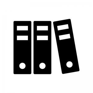 バインダー・書類の白黒シルエットイラスト