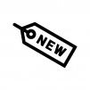 NEWのタグの白黒シルエットイラスト02