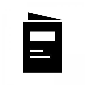 DM・パンフレットの白黒シルエットイラスト