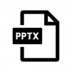 PPTXファイルの白黒シルエットイラスト