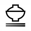 蓋付きのお茶碗・丼の白黒シルエットイラスト04