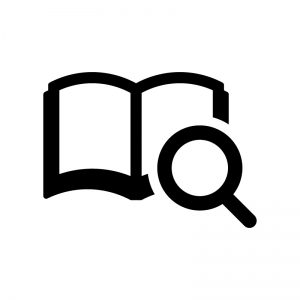 本を検索の白黒シルエットイラスト
