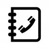 電話帳の白黒シルエットイラスト