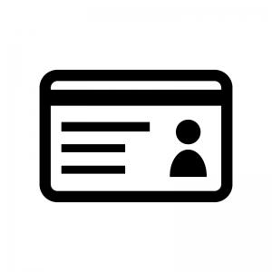 身分証・免許証の白黒シルエットイラスト
