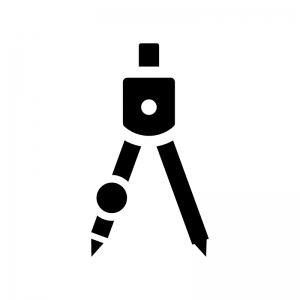 コンパス(文房具)の白黒シルエットイラスト02