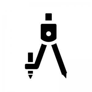 コンパス(文房具)の白黒シルエットイラスト03