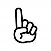 人差し指・ワンポイントの白黒シルエットイラスト