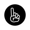 白抜きの人差し指・ワンポイントの白黒シルエットイラスト
