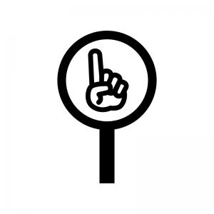 人差し指・ワンポイントの札の白黒シルエットイラスト