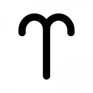 牡羊座(おひつじ座)の白黒シルエットイラスト