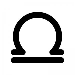 天秤座(てんびん座)の白黒シルエットイラスト