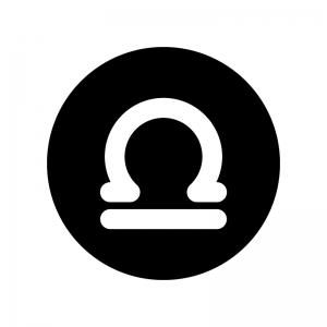 天秤座(てんびん座)の白黒シルエットイラスト02