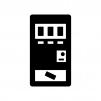 自動販売機の白黒シルエットイラスト
