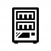 自動販売機の白黒シルエットイラスト04