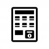 券売機の白黒シルエットイラスト02