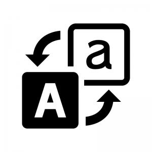 文字変換の白黒シルエットイラスト