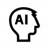 AI・人工知能の白黒シルエットイラスト02
