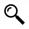 虫眼鏡の白黒シルエットイラスト02