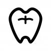 歯の白黒シルエットイラスト03