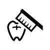 歯みがきの白黒シルエットイラスト