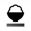 ご飯の白黒シルエットイラスト02
